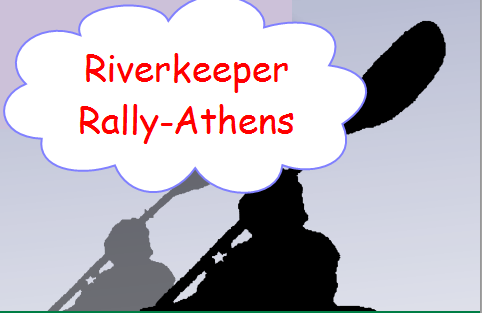 ARK RK RALLY ATHENs